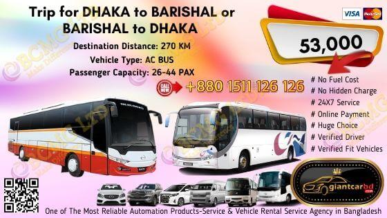 Dhaka To Barishal (AC Bus)