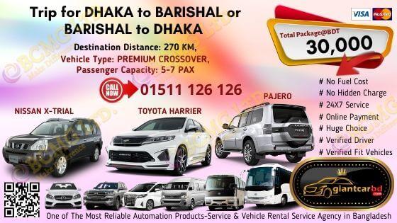 Dhaka To Barishal (Toyota Harrier)