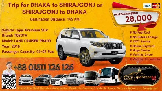 Dhaka To Shirajgonj (Prado 2015)