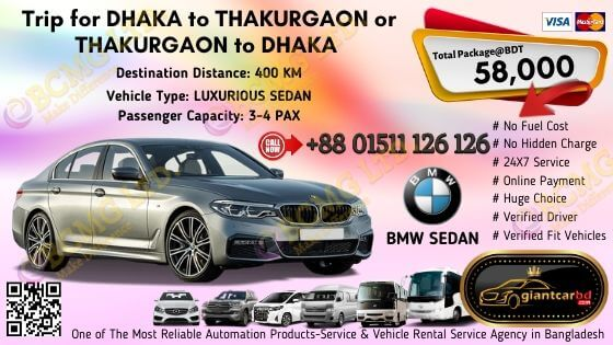 Dhaka To Thakurgaon (BMW Sedan)