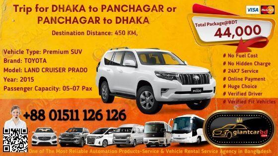 Dhaka To Panchagar (Prado 2015)