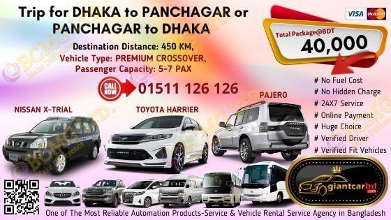 Dhaka To Panchagar (Toyota Harrier)