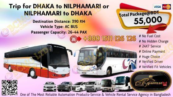 Dhaka To Nilphamari (AC Bus)