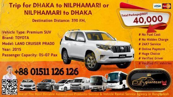 Dhaka To Nilphamari (Prado 2015)