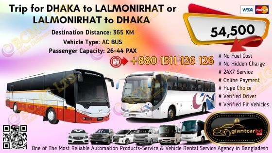 Dhaka To Lalmonirhat (AC Bus)