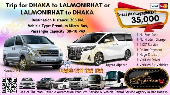 Dhaka To Lalmonirhat (Hyundai H1)