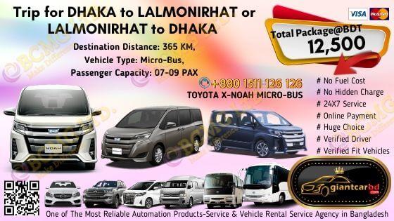 Dhaka To Lalmonirhat (Toyota X-Noah)