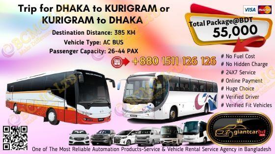Dhaka To Kurigram (AC Bus)