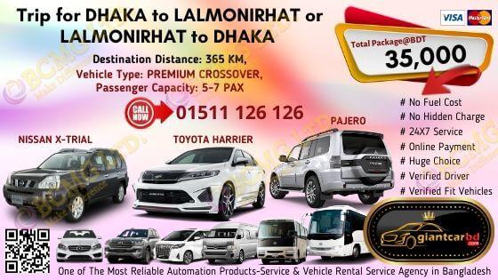 Dhaka To Lalmonirhat (Toyota Harrier)