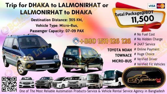 Dhaka To Lalmonirhat (Toyota Noah)