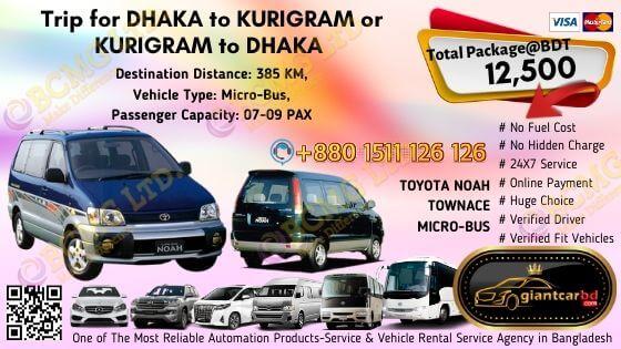Dhaka To Kurigram (Toyota Noah)