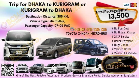 Dhaka To Kurigram (Toyota X-Noah)