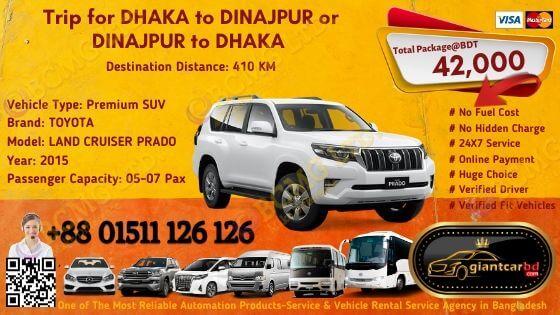 Dhaka To Dinajpur (Prado 2015)