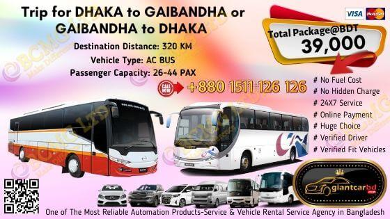 Dhaka To Gaibandha (AC Bus)
