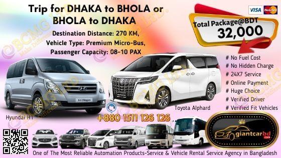 Dhaka To Bhola (Toyota Alphard)