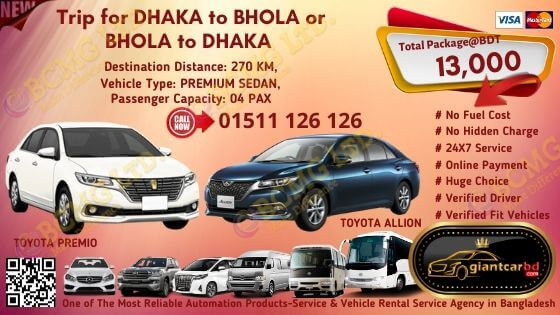 Dhaka To Bhola (New Toyota Premio)