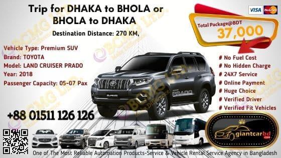 Dhaka To Bhola (Land Cruiser Prado)