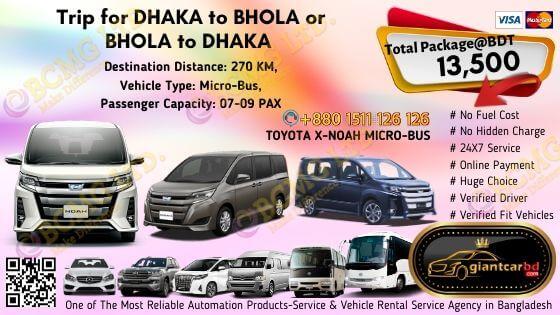 Dhaka To Bhola (Toyota X-Noah)