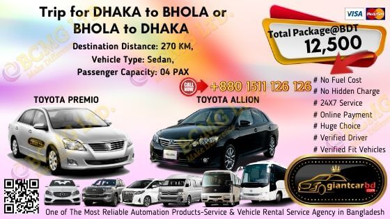 Dhaka To Bhola (Toyota Allion)