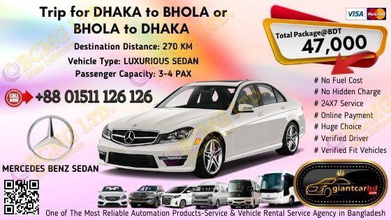 Dhaka To Bhola (Mercedes Benz Sedan)