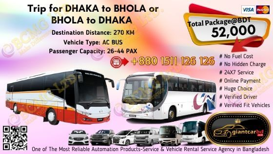 Dhaka To Bhola (AC Bus)