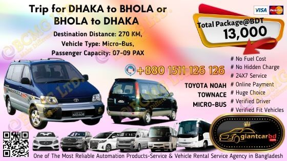 Dhaka To Bhola (Toyota Noah)