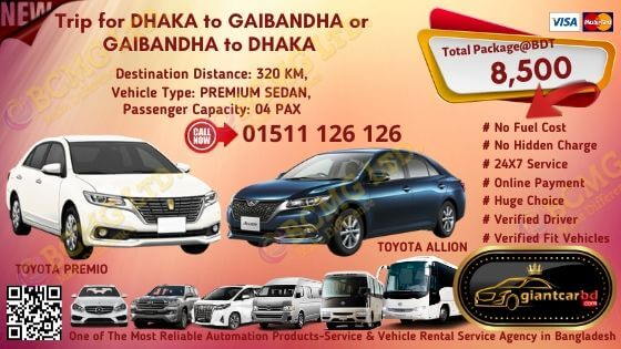 Dhaka To Gaibandha (New Toyota Allion)