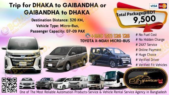 Dhaka To Gaibandha (Toyota X-Noah)