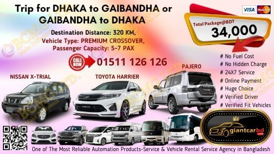 Dhaka To Gaibandha (Pajero)