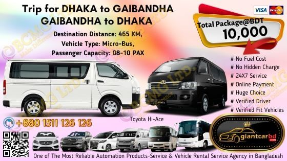 Dhaka To Gaibandha (Toyota Hi-Ace)