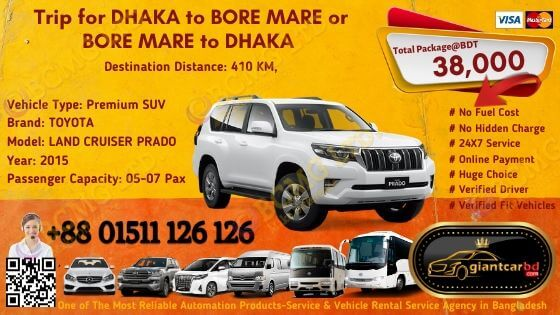 Dhaka To Bore Mare (Prado 2015)
