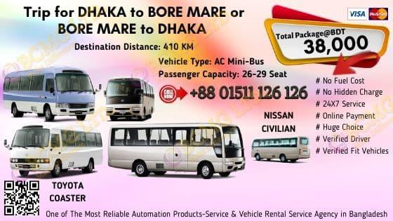 Dhaka To Bore Mare (AC Mini-Bus)