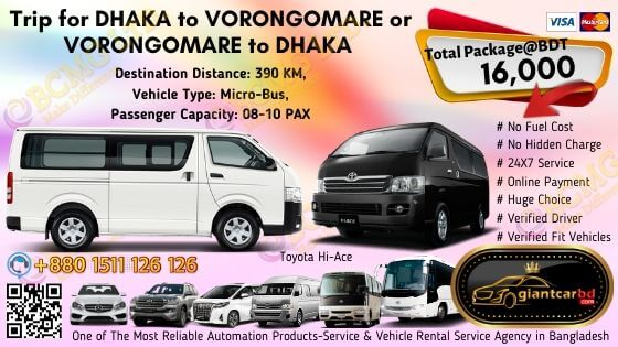 Dhaka To Vorongomare (Toyota Hi-Ace)
