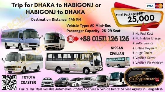 Dhaka To Habigonj (AC Mini-Bus)