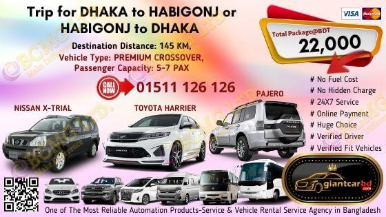 Dhaka To Habigonj (Nissan X-Trial)