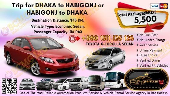 Dhaka To Habigonj (Toyota X-Corolla)