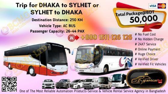 Dhaka To Sylhet (AC Bus)