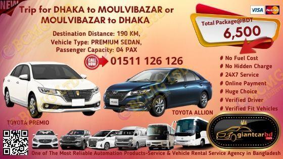 Dhaka To Moulvibazar (New Toyota Premio)