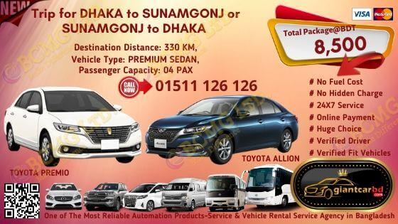 Dhaka To Sunamgonj (New Toyota Allion)