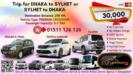 Dhaka To Sylhet (Nissan X-Trial)