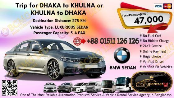 Dhaka To Khulna (BMW Sedan)