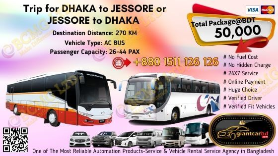 Dhaka To Jessore (AC Bus)